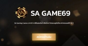 Sagame69